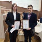 5 шосткинських учнів отримали стипендію губернатора