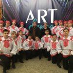 """Ансамбль """"Сюрприз"""" став золотим чемпіоном «ART DANCE» 2019"""