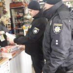 Поліцейські Шостки склали 9 адміністративних протоколів на правопорушників, з яких четверо неповнолітні