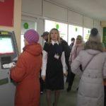 Як отримати монетизацію живими грошима розповіли в управлінні праці та соціального захисту населення (сюжет)