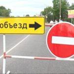 7 травня з 15-00 до 19-00 буде перекрито частину вулиці Свободи