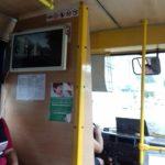 В одній із міських маршруток з'явилася плазма (транслювали ролик про Шостку) (Фото)