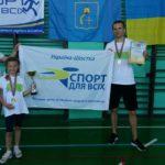 Родина з Шостки - чемпіон обласних змагань!
