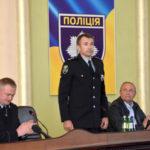 Від сьогодні поліцію Сумщини очолюватиме Руслан Пиняга.