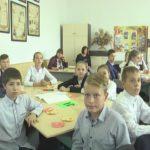 У школі – ліцеї відбувся просвітницький захід в рамках Всеукраїнського тижня протидії боулінгу (сюжет)