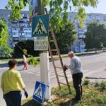 В місті встановлюють нові дорожні знаки
