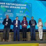 Шосткинські соціальні IТ-стартапи здобули визнання Всеукраїнського конкурсу Smart Misto 2019