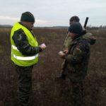 Поліцейські проводять рейди щодо дотримання мисливцями правил полювання