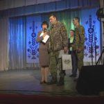 Урочистості та святковий концерт відбувся у ЦЕВ «Юність» з нагоди Дня Збройних сил України (сюжет)
