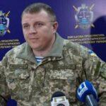 Главой Сумской ОГА может стать военный прокурор