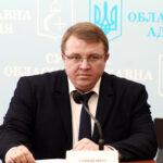 Президент призначив голову Сумської ОДА