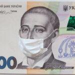 Всі гроші, які надходять в обіг НБУ, почали дезінфікувати (Відео)