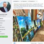 Народний художник України подарував місту 50 своїх картин.
