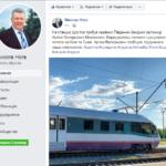 Незабаром можливе курсування потягів з Шостки на Київ та Суми
