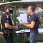 Поліцейські притягли до відповідальності продавців-порушників на місцевому ринку(Фото)