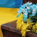 У Шостці вшанували пам'ять загиблих на Донбасі наших земляків та поклали квіти до їх могил (Сюжет)