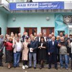 Політична партія «Наш край» презентувала свою команду (Сюжет)