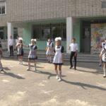 Незвичний День знань-2020. Як школи зустрічали своїх учнів (сюжет)