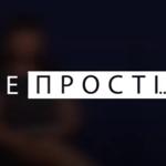 """Прем'єра проєкту ТРК """"Акцент"""" """"НеПрості..."""" ексклюзивне інтерв'ю шосткинки, яка перехворіла на Covid-19 (Відео)"""