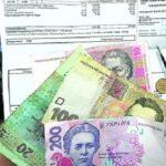 Порядок нарахування субсидій на опалювальний період (Сюжет)