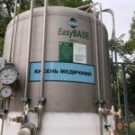 У місті планують встановити кисневу станцію – одна з тем засідання виконавчого комітету (сюжет)