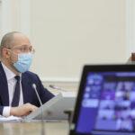 Кабінет Міністрів  рішенням від 18 січня зменшив ціну на газ