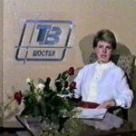 Подорож у часі. Рівно 30 років тому вийшла в ефір перша телепередача ТВ-Шостка (сюжет)